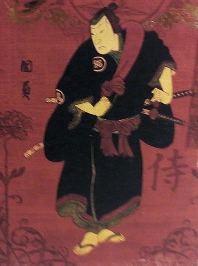 Samurai_4
